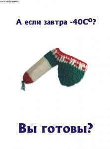 post-1804-1247595515_thumb.jpg