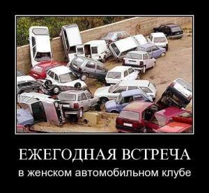 post-1804-1247595865_thumb.jpg