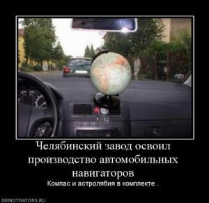 post-1354-1256031134_thumb.jpg