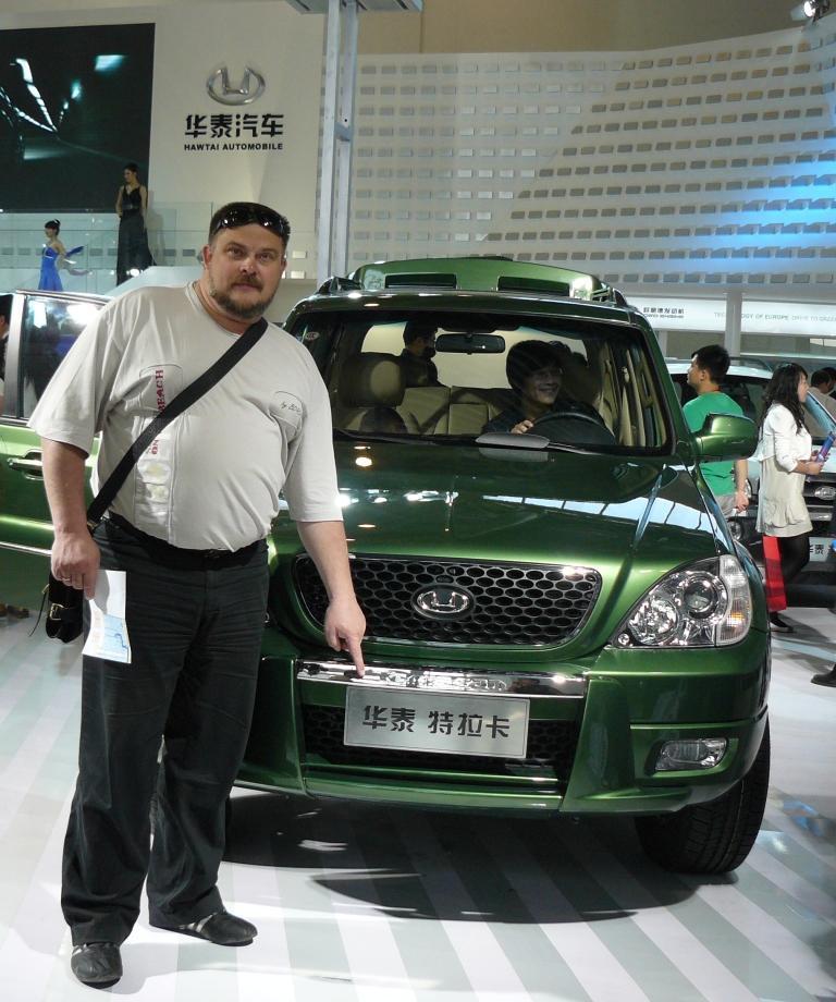 Пекин. Всемирная автомобильная выставка. Вот такие Терраканы делают китайцы сейчас 01.05.2010