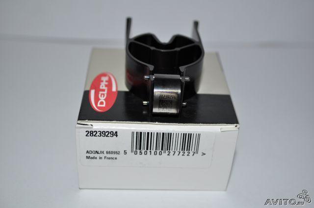 klapan-forsunki-Delphi-9308-621C-622B-28239294-l4436.jpg