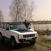 Руслан1975