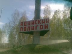 День победы,Екатеринбург 2010.