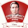 vano799